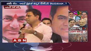 Political War Between Trs Andamp Bjp In Telangana After Ktr Comments On Jp Nadda  Abn Telugu