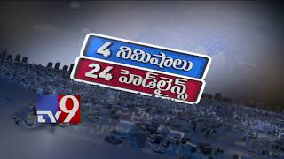 4 Minutes 24 Headlines || Top Trending News Worldwide || 01-05-2018 - TV9