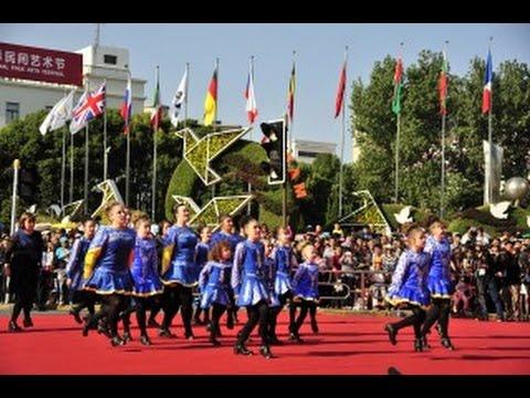 9th Shanghai Baoshan International Folk Art Festival - McCann School of Irish Dance