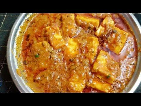 ऐसे-बनाएं-शाही-पनीर-घर-पर-बिल्कुल-हलवाई-की-तरह---restaurant-style-shahi-paneer-i-paneer-recipes