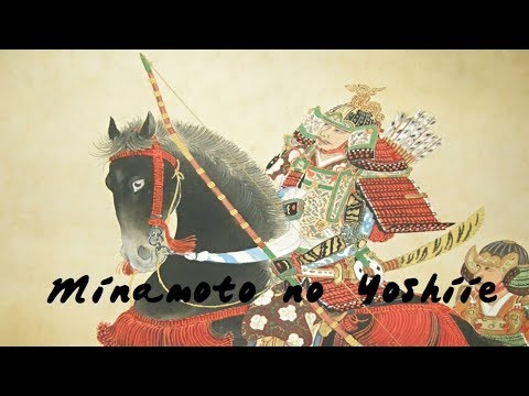 Bushi no jidai, épisode 1 : Minamoto no Yoshiie