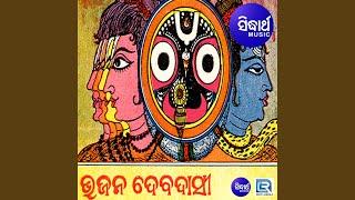 Bheta Heba Jagannath