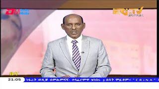 Tigrinya Evening News for January 23, 2020 - ERi-TV, Eritrea