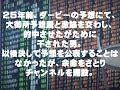 客観データチャンネルご紹介