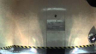 停車場介紹: 香港富豪酒店(出)