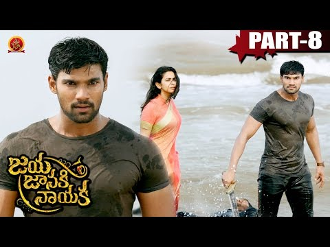 Jaya Janaki Nayaka Full Movie Part 8 - Bellamkonda Sai Srinivas, Rakul Preet Singh - Boyapati Srinu