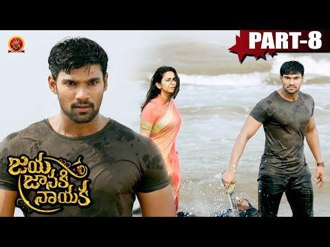 Jaya Janaki Nayaka Full Movie Part 8 - Bellamkonda Sai Srinivas, Rakul Preet Singh - Boyapati Srinu thumbnail