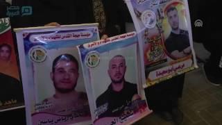 مصر العربية |  وقفة في غزة تضامناً مع المعتقلين في السجون الإسرائيلية