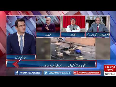 Pakistan Tonight - Monday 23rd December 2019