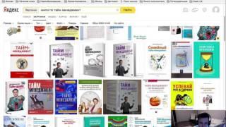 Где взять свободное время на обучение веб дизайну