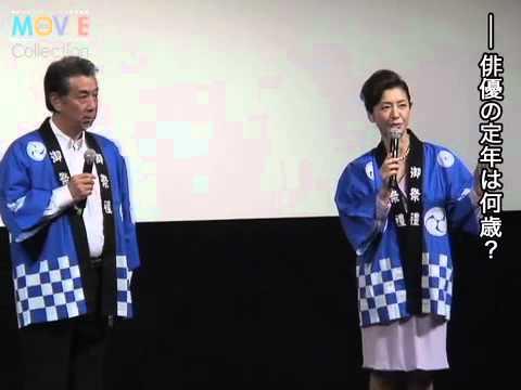 高橋惠子との共演に高田純次、赤飯炊いて喜んだ