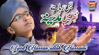 Heart Touching Naat 2021 || Bus Raha Hai Nazar Mai Madina || Syed Hassan Ullah Hussaini | Heera Gold