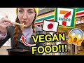 I ONLY ATE VEGAN FOOD FROM 7 ELEVEN IN JAPAN FOR 24 HOURS | Convenience Store Challenge Tokyo 2020