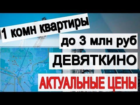 Новостройки СПб - купить квартиру в новостройке Санкт