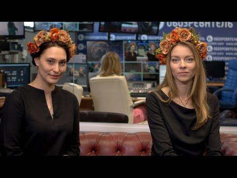 Українська краса і музика гурт VRODA