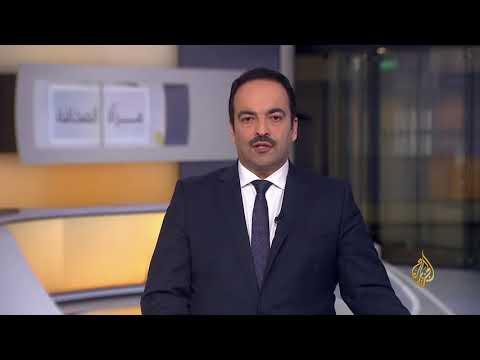 مرآة الصحافة 21/4/2018  - نشر قبل 12 ساعة