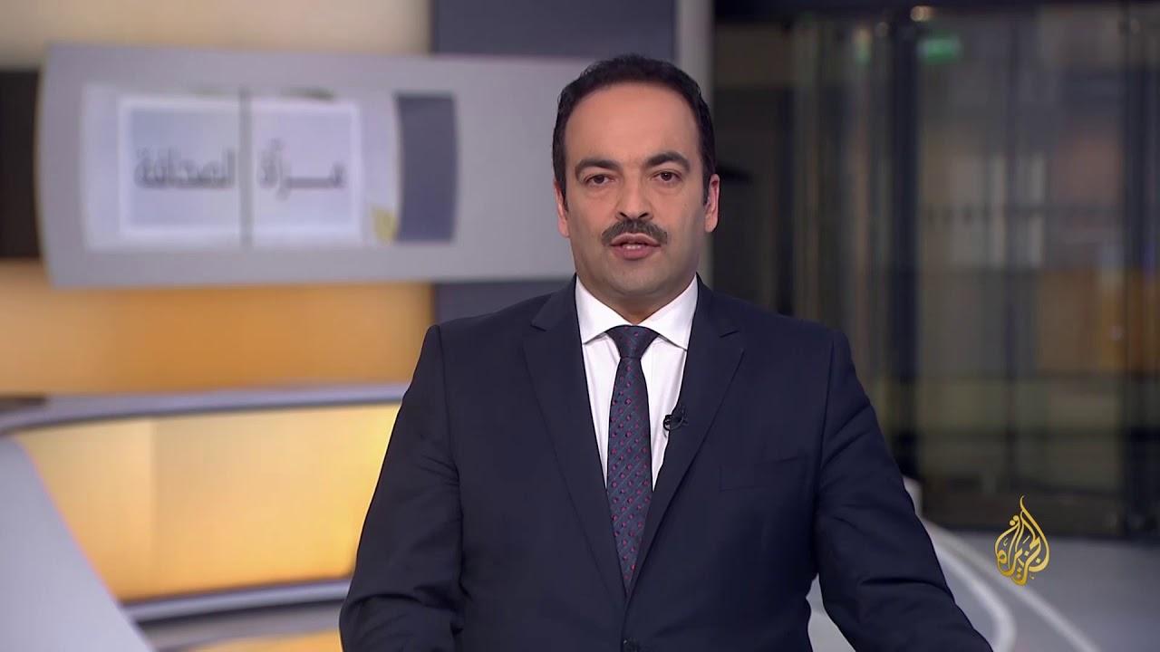 الجزيرة:مرآة الصحافة 21/4/2018