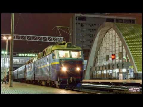 Луганск 2019. Автостанция 2 _ Старый ЖД вокзал.