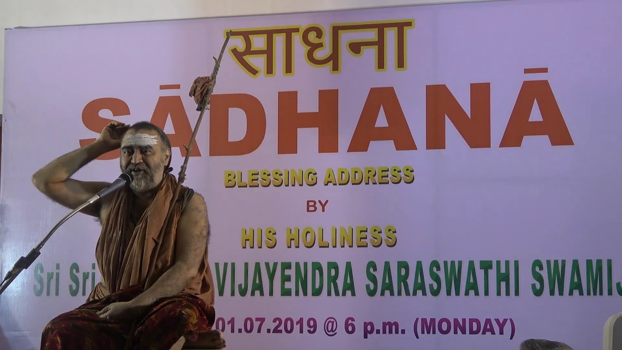 His Holiness inaugurated Sadhana prog at South Zone Cultural Centre, Thanjavur on 1/7/2019- Speech