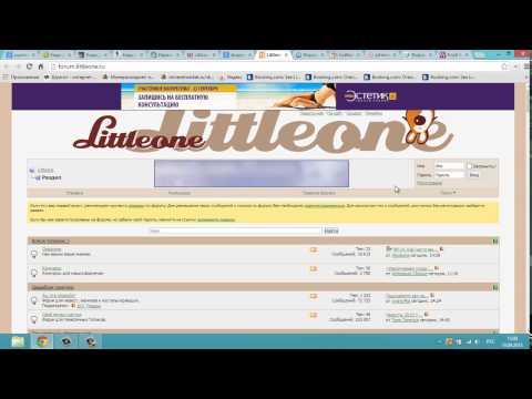 Видео Заработок для подростков в интернете