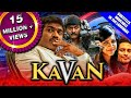 Kavan (2019) New Hindi Dubbed Full Movie | Vijay Sethupathi, Madonna Sebastian, T. Rajendar: A TV journalist goes against his corrupt and dishonest boss's orders and helps a group of youngsters in their fight against a chemical plant.  Movie:- Kavan Starcast:- Vijay Sethupathi, Madonna Sebastian, T. Rajendar, Vikranth, Akashdeep Saighal, Bose Venkat Directed by:- K.V.Anand Music by:- Hiphop Tamizha  #KavanHindiDubbed #VijaySethupathi #MadonnaSebastian #Kavan  -----------------------------------------------  For More Movies Subscribe:@https://www.youtube.com/GoldminesTelefilms  Follow Us On Facebook:@https://www.facebook.com/OfficialGoldmines