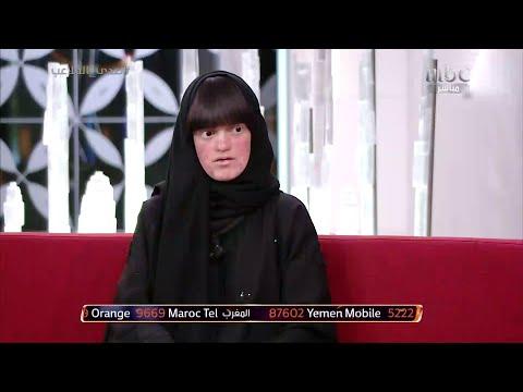 أبرار آل عثمان تعترف بتعرضها للتنمر وكيفية مواجهتها له
