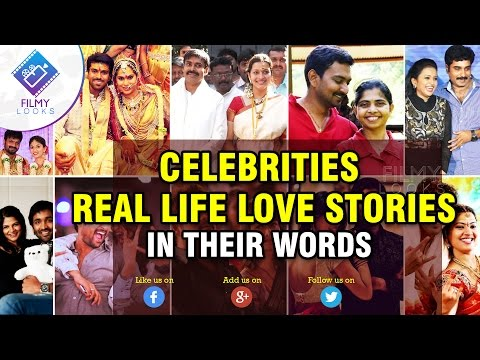 Tollywood Celebrities Real life Love Stories in their words || valentines day || Filmylooks