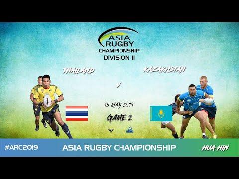 Asia Rugby Championship Div 2  Live Kazakhstan V Thailand