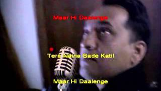 Tere Naina Badaa Kaatil Jai Ho  Karaoke