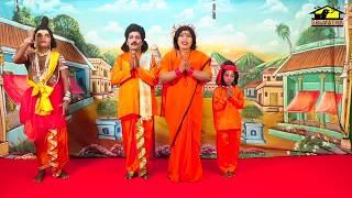 Satya Harishchandra Varanasi Part 1 By  Kunchi Dasubabu || Pouranika Drama Padyalu || Musichouse 27