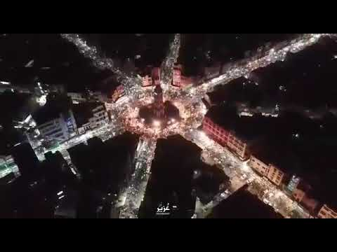 fsd clock tower