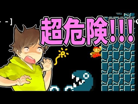 【激ムズスーパーマリオメーカー422】100人マリオ!999%クリア不可能なコース!?【Super Mario Maker】ゆっくり実況プレイ