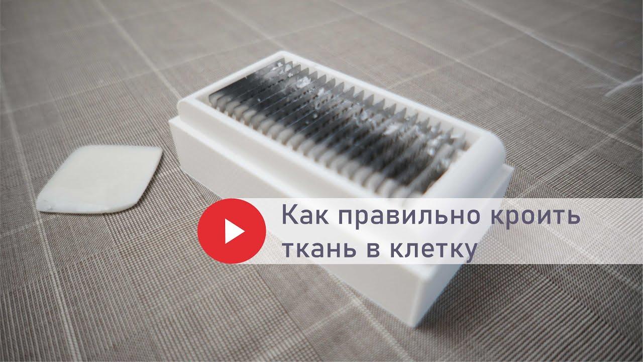 Костюмы. В интернет-магазине voronіn вы найдете огромное разнообразие мужских костюмов: классических, «троек». А также отдельные пиджаки и жилеты. Деловой образ мужчины – это всегда идеально сидящий костюм, выглаженная рубашка. Проверяйте качество, прежде чем купить его. Можете.
