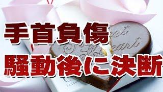 田畑智子と岡田義徳が破局していたことが12月31日に発覚した。 2015年1...