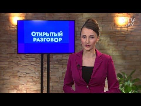 Всё о нормах выработки | Законодательство Республики Беларусь 2018 | «Открытый разговор»