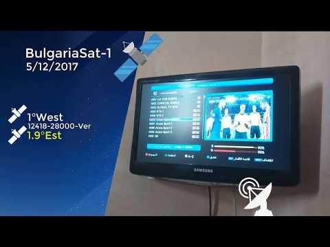 نظرة شاملة حول القمر البلغاري الجديد BulgariaSat-1 وكيفية استقباله بدول  شمال افريقيا