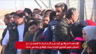 الأخبار عن تأخر معركة الموصل تزيد بؤس النازحين