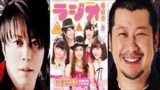 T.M.R西川貴教&ケンコバ 好きなラジオDJに選ばれ... 赤松悠実 検索動画 12