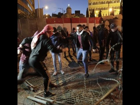 اشتباكات بين المتظاهرين والقوات الأمنية في بيروت  - 23:00-2020 / 1 / 25