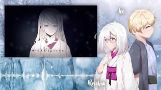 Reichuu x Ice Seasonal Feathers