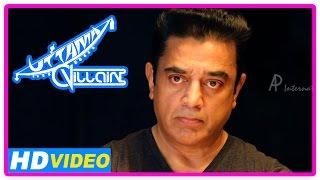 Uttama Villain Movie   Scenes   M S Bhaskar reveals the truth about Kamal Haasan's girl friend