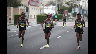 Kenenisa Bekele Races
