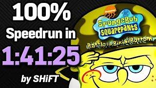 SpongeBob SquarePants: Battle for Bikini Bottom 100% Speedrun in 1:41:25 (WR on 3/21/2018)