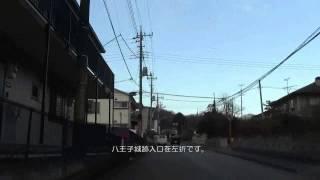 八王子城跡駐車場へ@東京都八王子市