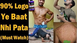 Top 5 Biggest Bodybuilding Mistakes Never Do | Muscle Building Fat Loss Diet Workout Tips in Hindi