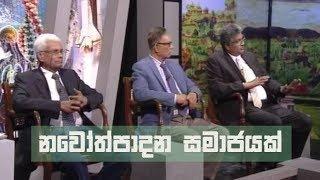 Doramadalawa - (2019-04-01) | ITN Thumbnail