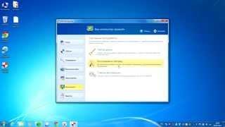 видео Скачать USB Disk Security – защита компьютера от вирусов с USB флешек