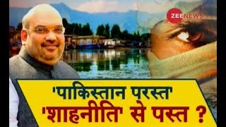 Watch Debate: How much beneficial Amit Shah's Kashmir visit will be?