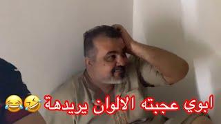 صبغت غرفتي شوفو الالوان 😻ديكور