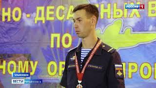 Ульяновские десантники стали победителями чемпионата ВДВ по спортивному ориентированию